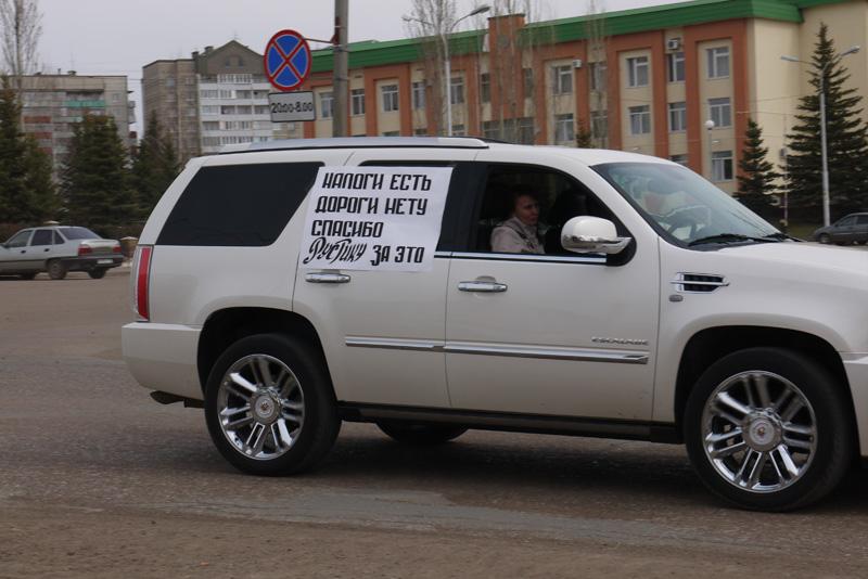 http://blagrb.ru/image/news2014/carrun04.jpg