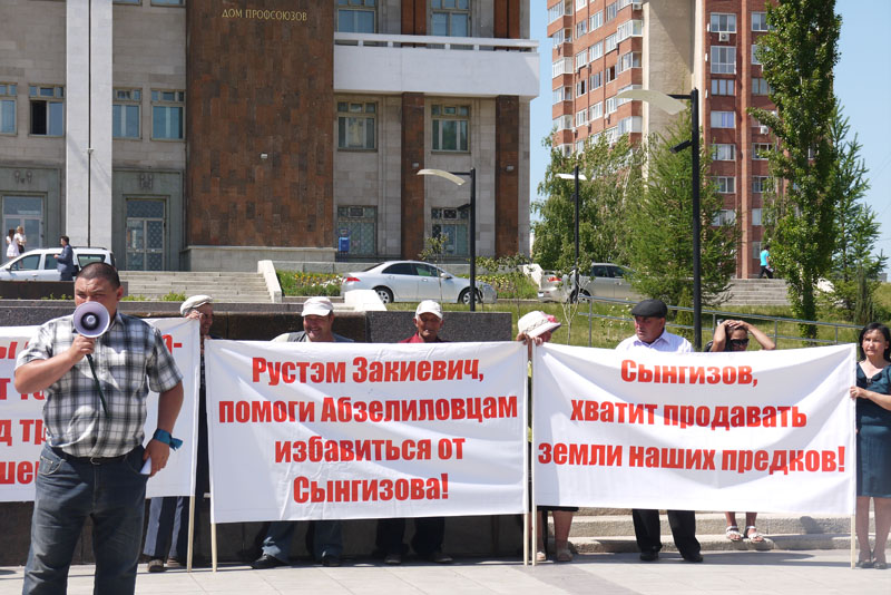 http://blagrb.ru/image/news2014/miting140602_02.JPG